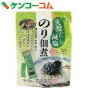 天然だし減塩 のり佃煮 6g×10袋入[西嶋海苔 のり(佃煮)]【あす楽対応】