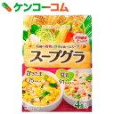 【訳あり】スープグラ かきたま&豆乳 4食入