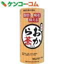 サンギ おから茶(機能性表示食品) 195ml×30本[サンギ おから茶]【送料無料】