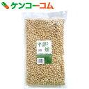 平譯さんの畑から 大豆 1kg