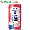 【ケース販売】サンガリア こだわりの甘酒 190g×30本