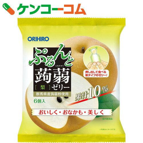 オリヒロ ぷるんと蒟蒻ゼリー パウチ 梨 20g×6個