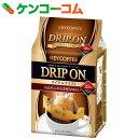 キーコーヒー ドリップオン ロイヤルテイスト 8g×10袋