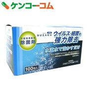 次亜塩素酸系除菌剤SUZAKU(スザク) 100包【送料無料】