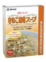 ファイン きのこ味噌スープ