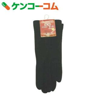 婦人ジャージ手袋発熱黒