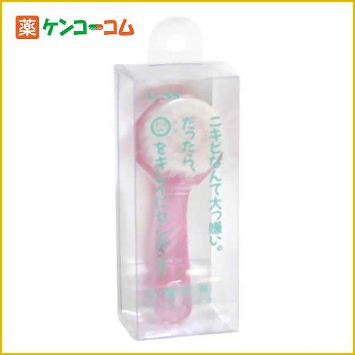 フェイシャル クレンジングブラシ ピンク[ベス 洗顔ブラシ]【あす楽対応】...:kenkocom:10047099