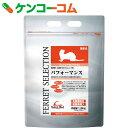 フェレットセレクション パフォーマンス 1.5kg[フェレットフード]【あす楽対応】【送料無料】