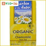ガーデンオブアンデス ハーブティー カモミール 20袋[ガーデン・オブ・アンデス カモミールティー(カモミール茶)]【あす楽対応】