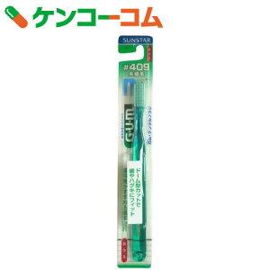 デンタルブラシ レギュラー サンスター 歯ブラシ