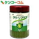 グリーンマグマ 大麦若葉エキス 170g[大麦若葉]【送料無料】