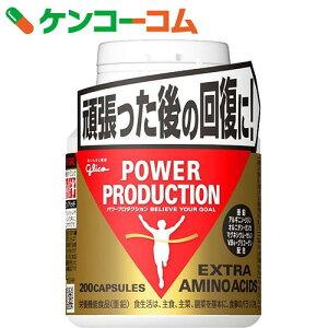 プロダクション エキストラアミノアシッド アミノ酸