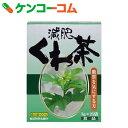 減肥くわ茶 3g×25袋[ミナト製薬 桑茶(桑の葉茶)]