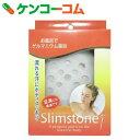 ゲルマニウム温浴 スリムストーン[スリムストーン]【送料無料】