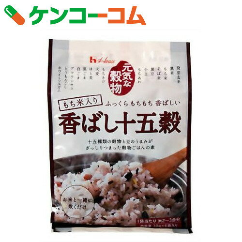 元気な穀物 香ばし十五穀 30g×6袋[元気な穀物 雑穀米(雑穀ブレンド米)]...:kenkocom:10519683