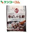 元気な穀物 香ばし十五穀 30g×6袋[元気な穀物 雑穀米(雑穀ブレンド米)]【あす楽対応】