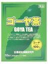 ゴーヤ茶 2g*32袋