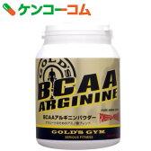 ゴールドジム BCAA・アルギニンパウダー 250g[ゴールドジム]【送料無料】
