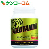 ゴールドジム グルタミンパウダー 300g[ゴールドジム]【あす楽対応】【送料無料】