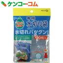 ごみっこホルダー専用水切り袋(取替用)20枚[ごみっこ 水切り袋]【あす楽対応】