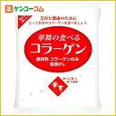 華舞の食べるコラーゲン 120g[【HLS_DU】エーエフシー(AFC) 華舞の食べるコラーゲン コラーゲン]