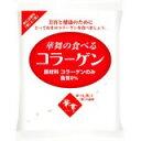 ★特価★ 「華舞の食べるコラーゲン 120g」食べる美容粉末コラーゲン。脂肪分を取り除いた食べやすいタンパク質を豚由来原料でお届けします。華舞の食べるコラーゲン 120g