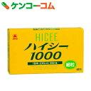 【第3類医薬品】ハイシー1000 48包[ハイシー ビタミン剤 / ビタミンC / 顆粒・粉末]【送料無料】