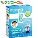 ハナクリーンα(鼻洗浄器) 3g×30包入[ハナクリーン 鼻洗浄器]【送料無料】