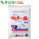 伯方の塩 粗塩 1kg[伯方の塩 海塩]【あす楽対応】