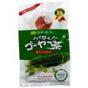 「ハイサイ!ゴーヤー茶ティーパック」沖縄の健康茶。ビタミンCのほか、カリウム、カルシウムが豊富に含まれています。ハイサイ!ゴーヤー茶ティーパック