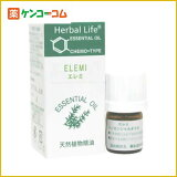 生活の木 Herbal Life エレミ 3ml[Herbal Life(ハーバルライフ) エレミ]