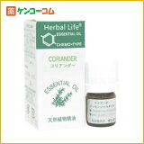 生活の木 Herbal Life コリアンダー 3ml[Herbal Life(ハーバルライフ) コリアンダー]