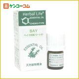 生活の木 Herbal Life ベイ(ローレル 月桂樹) 3ml[Herbal Life(ハーバルライフ) ローレル(月桂樹)]【あす楽対応】