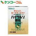 【第3類医薬品】ハイウルソ顆粒 12包[ハイウルソ 胃腸薬/二日酔い・飲みすぎ/顆粒・粉末]【あす楽対応】