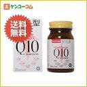 還元型ハートマトリックスQ10(還元型コエンザイムQ10) 60粒[【HLS_DU】健康食品 コエンザイムQ10 EPA]