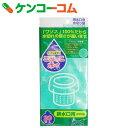 排水口用水切り袋 ごみっこポイ 15+5枚[ごみっこポイ 水切り袋]【あす楽対応】