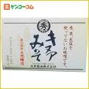発芽キヌアみそ 500g/丸秀/キヌア味噌/税抜1900円以上送料無料