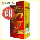 【第3類医薬品】ヒヤクゴールド 120カプセル[ヒヤク 滋養強壮剤/カプセル]【あす楽対応】【送料無料】