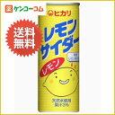 【ケース販売】ヒカリ レモンサイダー 250ml×30缶[【HLS_DU】光食品 ヒカリ 清涼飲料]