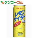ヒカリ レモンサイダー 250ml×30缶[光食品 ヒカリ 清涼飲料]【送料無料】