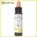 Healing Herbs ファイブフラワーレメディ 10ml[HealingHerbs(ヒーリングハーブス) フラワーエッセンスヒーリングハーブス]【】