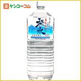 秘水 2L×6本[【HLSDU】水 ミネラルウォーター 秘水 国内名水]