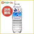 秘水 500ml×24本[秘水 水素水]【あす楽対応】【送料無料】