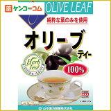 100%オリーブティー 3g×16袋[オリーブ茶]【あす楽対応】