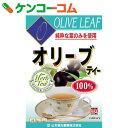 100%オリーブティー 3g×16袋[オリーブ茶]