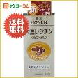 豊年 大豆レシチン 240カプセル[豊年 サプリメント 大豆レシチン]【送料無料】