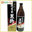 純玄米黒酢 飛鳥の里 900ml[黒酢(調味料)]