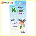 錠剤 ミルマグLX 240錠[ミルマグ 便秘薬・浣腸 ケンコーコム]【第3類医薬品】