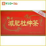 杜忠茶叶肥料减少他们的舒适度[快々 減肥杜仲茶 3.8g×60包[杜仲茶]]