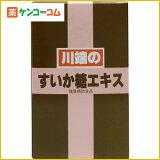 川端のすいか糖エキス 原液 120g[【HLSDU】西瓜糖(すいかとう)]【あす楽対応】【】
